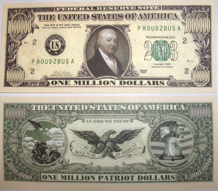 make it machine dollar bills